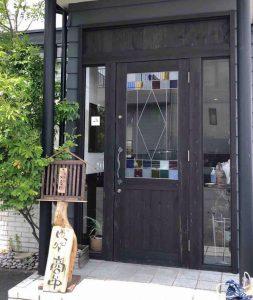 古民家カフェのドア
