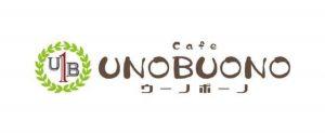 UNOBUONOロゴ